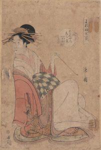 japanese-tobacco-history