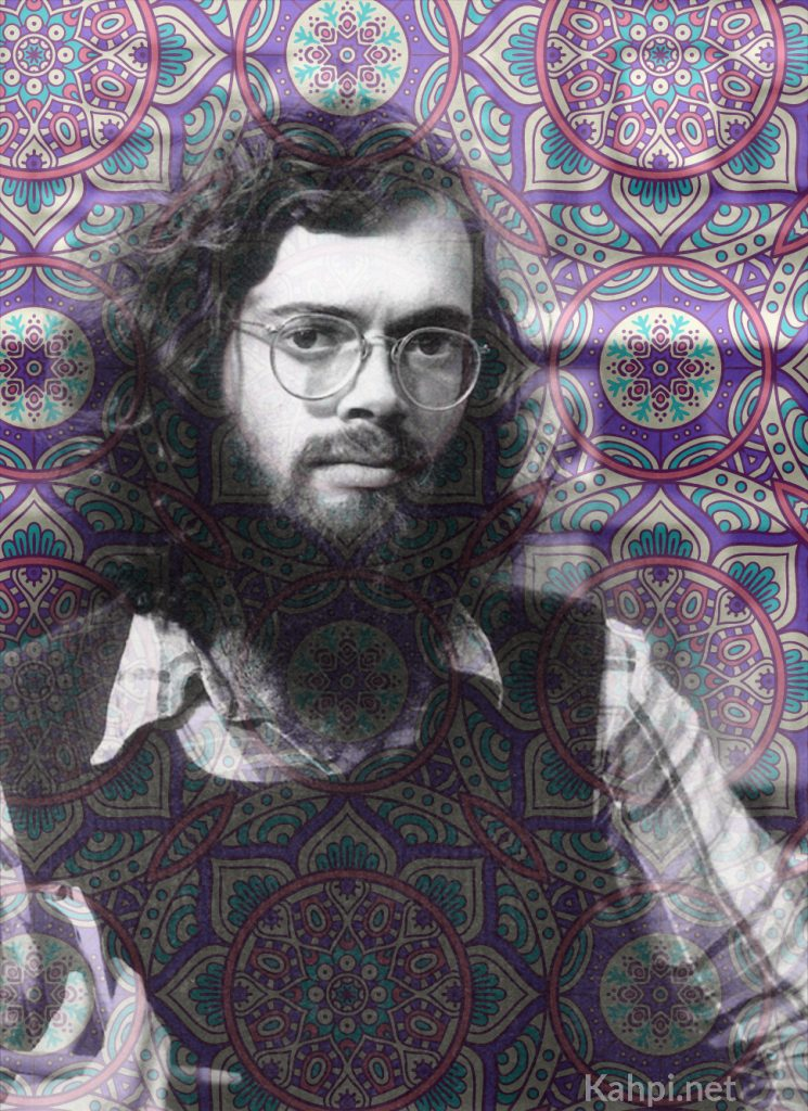 Terence McKenna 1976